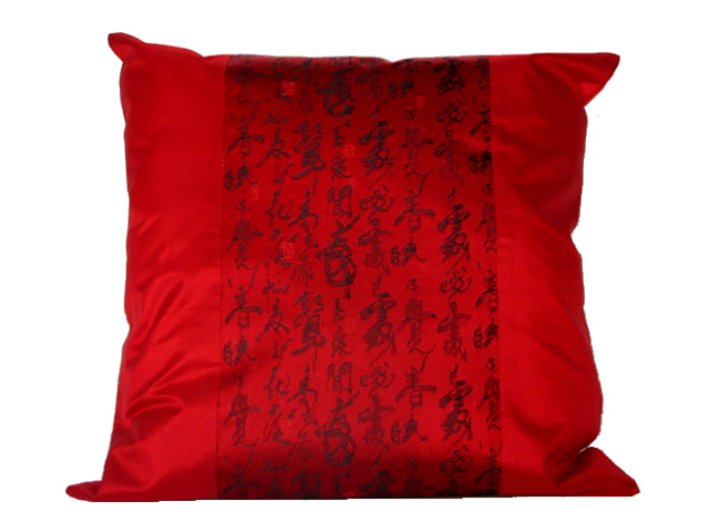 Cushion Cover - Red Calligraphy