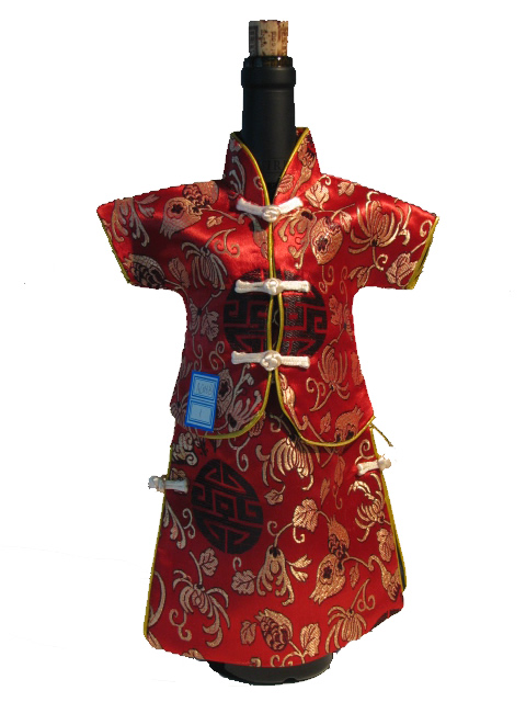 Wine Bottle Cover - Qin 2 Piece Red