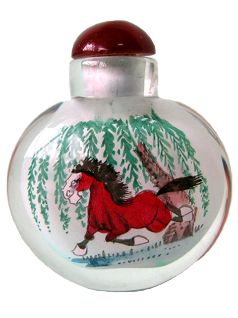 Small Bottle - Horse