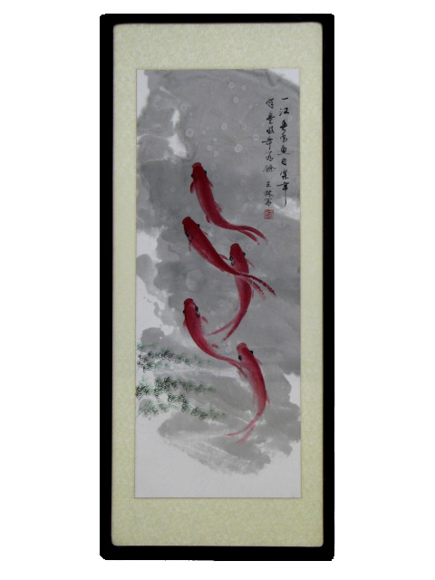 Traditional Chinese Art - Framed - Fish