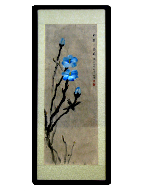 Traditional Chinese Art - Framed - Spring Blossoms