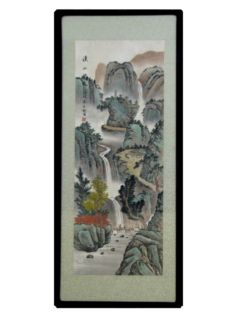 Traditional Chinese Art - Framed - Summer Landscape